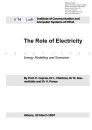 Energy Modelling and Scenarios - E3MLab