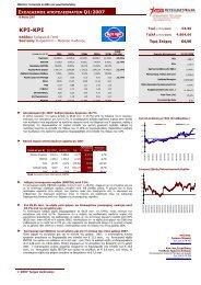Ανάλυση της Praxis International (Μάιος 2007) - ΚΡΙ ΚΡΙ