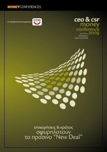 CEO & CSR 2009 - EuroCharity