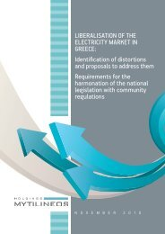 Liberalisation of the electricity market in Greece - EuroCharity