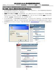 SMCWGBR14S-N2 Installation Guidev1