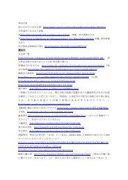 神奈川県 ※かながわの名木百選 http://www.j-area2.com/japan/kanto ...