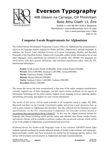 Computer Locale Requirements for Afghanistan - Evertype