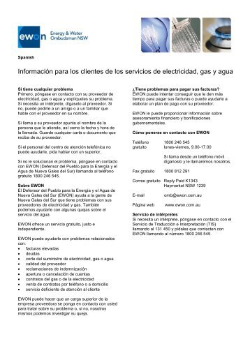 (EWON) Factsheet translated into Spanish