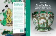 Famille Verte - exhibitions international