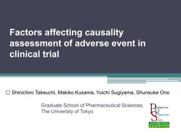 Factors affecting causality assessment of adverse event in clinical trial