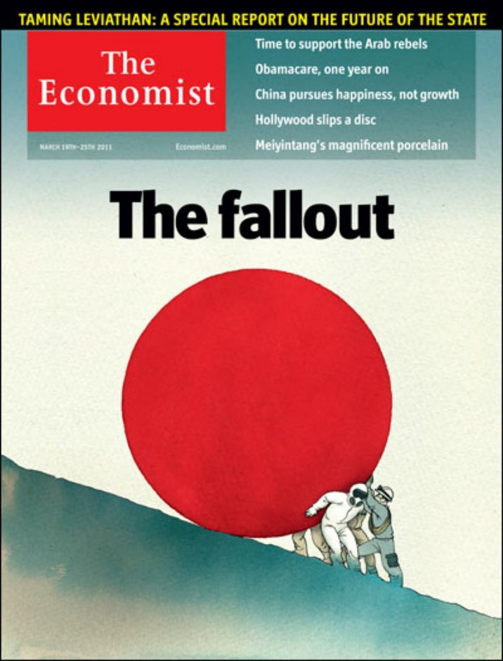 an introduction to the history of the economist magazine The economist is an authoritative weekly magazine with a global focus on business and politics each issue offers extensive coverage of international news, politics, market and financial analysis, current events from around the world, and the latest science and technology advances that can change our world.