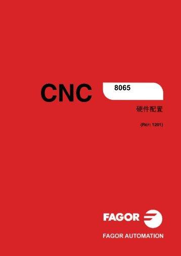 右键另存为 - 北京发格自动化设备有限公司