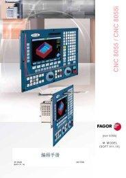 9 - Fagor Automation