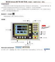 数显表Innova 40i TS/ 40i TS-B ( 手册编号 ... - Fagor Automation