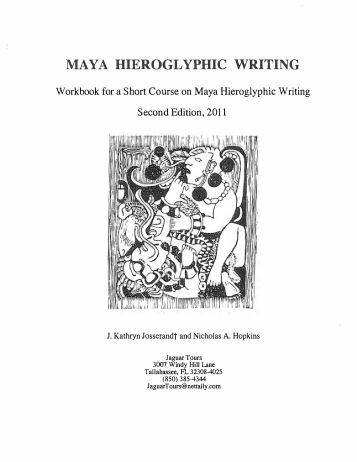 maya essay This free history essay on essay: mayan mathematics, calendar, astronomy and maya today is perfect for history students to use as an example.