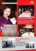2008 Nisan - Farba - Page 7
