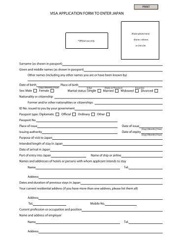Sample visa application form to enter japan temple university visa application form to enter japan embassy of japan in kenya altavistaventures Image collections