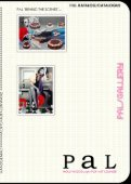 pop art lounge - pal lookbook - Feric Hengst.pdf - Seite 7