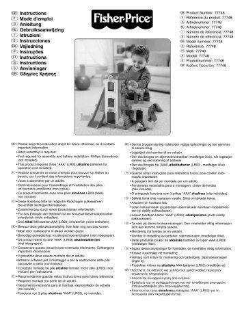 service mattel com instructions