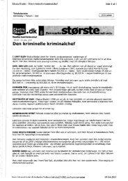 Investorforeningen af 22.2.1995 - Gaderummet