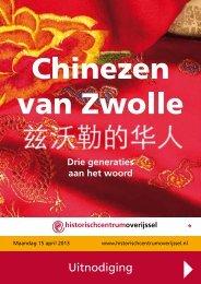Chinezen van Zwolle - Historisch Centrum Overijssel
