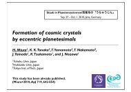 Formation of cosmic crystals by eccentric planetesimals