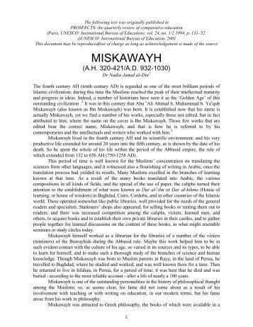 miskawayh magazines