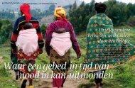 Drie Rwandese vrouwen, verbonden door één belofte - Kerk in Actie
