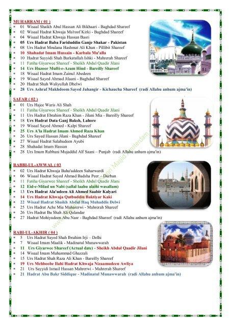 01 Wisaal Shaikh Abul Hassan Ali Bikhaari - Baghdad Shareef