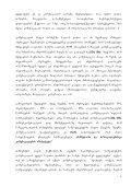 grigol robaqiZis saxelobis u n i v e r s i t e t i loid arsenis Ze qarCava ... - Page 5