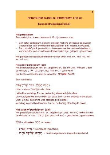 Les 20 - Talencentrum Barneveld