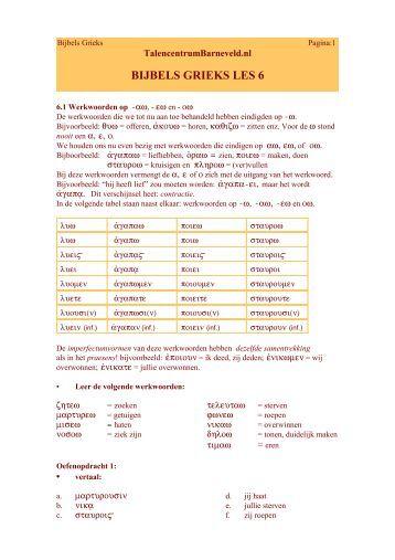 Les 6 - Talencentrum Barneveld