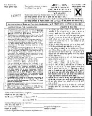 jbc-12a paper ii part iv & v (khasi language supplement) - CTET
