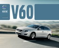 Klik her for at downloade Volvo V60 brochuren som pdf