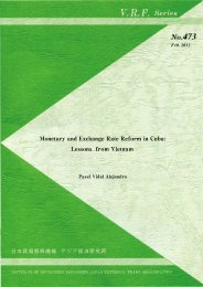 Monetary and Exchange Rate Reform in Cuba ... - IDE-JETRO