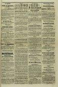 gazette vak lokerew - Page 3