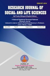 english edition volume 1 - researchjournal