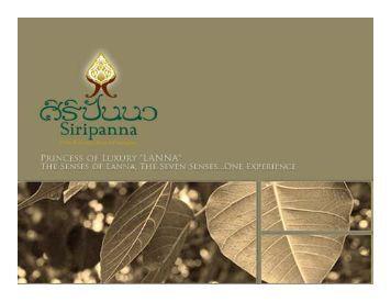 Siripanna's - Siripanna Villa Resort & Spa