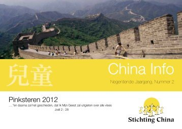 China Info, 19e jaargang, 2012 - nummer 2 - Stichting China