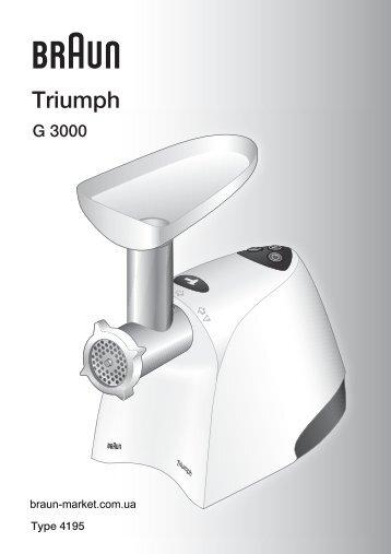 Инструкция на мясорубку Braun G3000, скачать