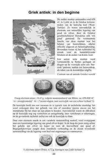 Griek antiek: in den beginne (1 Mbyte)