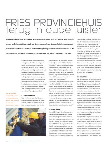 FRIES PROVINCIEHUIS - SchildersVAK