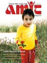 Amit Magazine Summer 2005.qxd