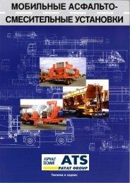 pdf Dokument, 680 - ATS Asphalttechnik Gmbh