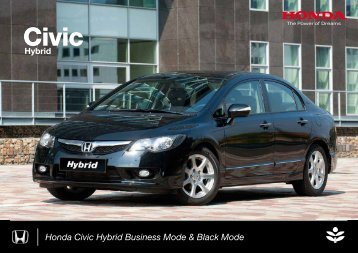 Honda Civic Hybrid Business Mode & Black Mode