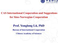 0-CAS International Cooperation and Suggestions for Sino