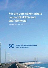 För dig som söker arbete i annat EU/EES-land eller Schweiz