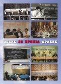 07-apr - Grekiska föreningen i Tensta (STOCKHOLM) - Page 2