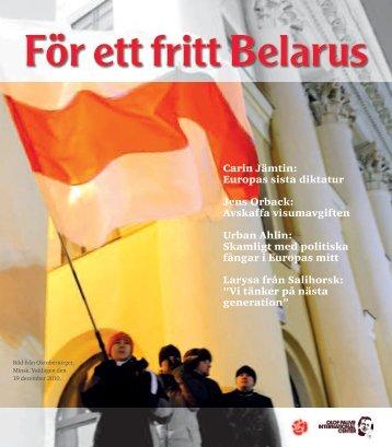 fritt Belarus - Palmecenter