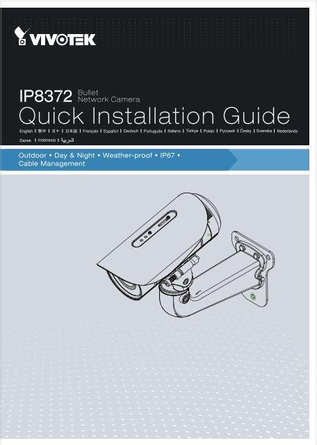 Quick Installation Guide - ITV Shoppen