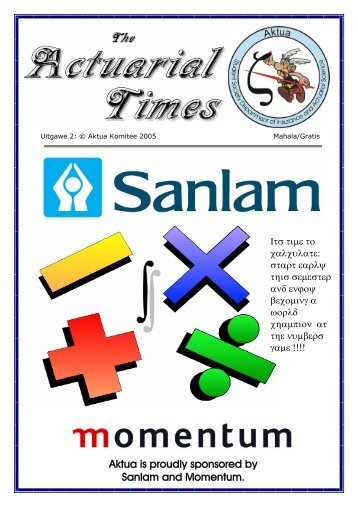 Aktua is proudly sponsored by Sanlam and Momentum.