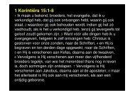 1 Korintiërs 15:1-8