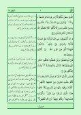 Quran-e-Karim with Urdu Translation by Maulana Fateh Muhammad ... - Page 7