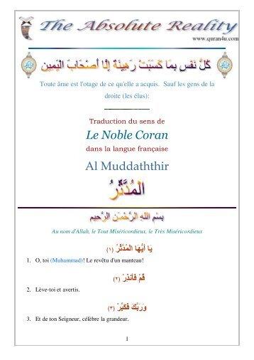 Le Noble Coran Al Muddaththir
